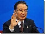 """Китай выступил """"решительно против"""" ядерного оружия у Ирана"""