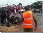 Жертвами терактов в Нигерии стали 13 человек