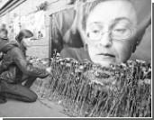 ДНК на оружии убийцы Политковской – не ключевая улика
