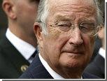 Король Бельгии урежет расходы на собственное содержание