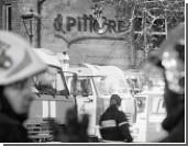 Следователи определили виновных во взрыве в Il Pittore