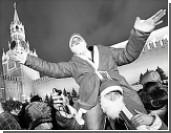ВЦИОМ подвел итоги зимних праздников: 79% россиян довольны
