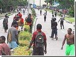 Власти Папуа - Новой Гвинеи объявили о подавлении мятежа