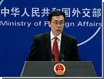 Китай счел необоснованным усиление военной мощи США в Азии
