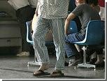 Ирландским безработным запретили носить пижамы