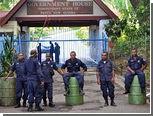 Отставной военный поднял мятеж в Папуа - Новой Гвинее