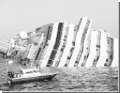 Найдено тело шестого погибшего с лайнера Costa Concordia