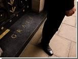Украденный из магазина Graff бриллиант обнаружен в ломбарде