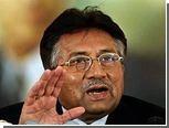 Мушарраф отсрочил возвращение в Пакистан