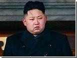 Руководство КНДР подтвердило готовность Ким Чен Ына к власти