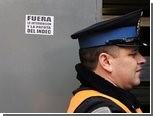 Аргентинского губернатора застрелили во время празднования Нового года