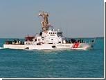 Американский катер спас терпящих бедствие иранских моряков