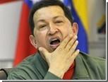 Чавес выступил перед парламентом с 11-часовой речью