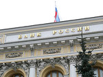 Официальный курс доллара приблизился к 32 рублям