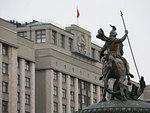 В Госдуму внесли закон о снятии банковской тайны с чиновников