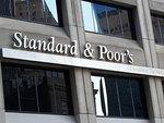"""S&P пригрозило снижением рейтинга странам """"большой двадцатки"""""""