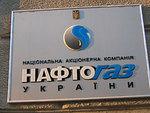 """Верховная Рада отложила реформу """"Нафтогаза"""""""