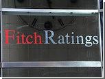 Полиция Италии обыскала офис очередного рейтингового агентства