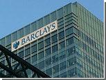 Barclays установил связь между небоскребами и кризисами