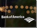 Bank of America урежет на четверть бонусы и зарплаты 12 тысячам сотрудников