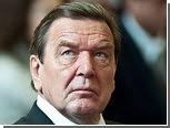 Международная организация труда обвинила Германию в кризисе еврозоны