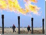 Ирак предложил Украине свои нефть и газ