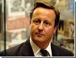 Кэмерон предложил французским банкам сбежать от налогов в Лондон