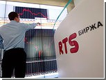 РТС и ММВБ завершили предрождественские торги ростом