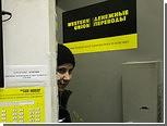 Гастарбайтеры увеличили переводы в Таджикистан до 3 миллиардов долларов