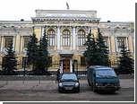 Иностранные банки уравняют в правах с российскими для вступления в ВТО