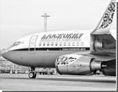 Названы авиакомпании-лидеры по задержке рейсов