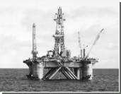 Украина может предпочесть Petrobras для разработки шельфа