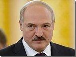 Лукашенко предложил придумать аналог евро в ЕЭП
