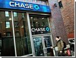 Крупнейший банк США получил в 2011 году рекордную прибыль