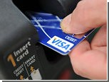 Долги по кредитным картам в США сократились на 11 процентов