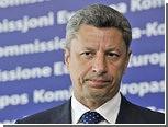 Турция и Украина начали переговоры о поставках газа