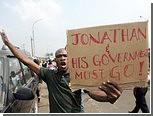Профсоюзы Нигерии назвали срок прекращения добычи нефти