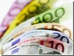 Курс евро упал до минимума за полгода
