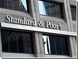 СМИ узнали о снижении кредитного рейтинга Франции