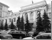 Российские банки получили в 2011 году рекордную прибыль