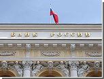 Внешний долг России вырос на 50 миллиардов долларов