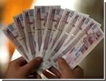Иранская валюта обвалилась до исторического минимума