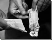 МВФ и Сорос дали противоположные прогнозы о судьбе евро