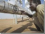 Южный Судан и Кения договорились о строительстве нефтепровода