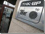 ФАС назвала самый крупный штраф в деле против нефтяников