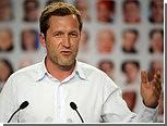 Бельгийский министр предсказал Европе 15-летнюю рецессию