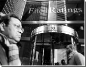 Fitch снизит рейтинги сразу нескольких стран