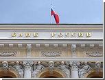 Крупнейшие банки снизили максимальные ставки по вкладам