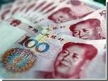 Золотовалютные резервы Китая сократились впервые с 1998 года