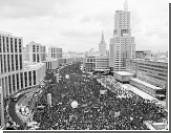 Прогноз по рейтингу России снижен из-за митингов